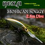 모히칸 쏘기 58.5mm, 8.5g 플로팅 [MOHICAN-1~8]