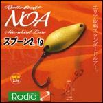 로디오 크래프트 노아 2.1g