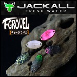 자칼 티몬 티-그라벨 1.7g (T-Grovel)
